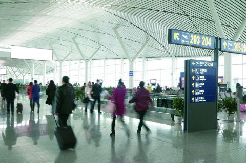 Flughafen 480x