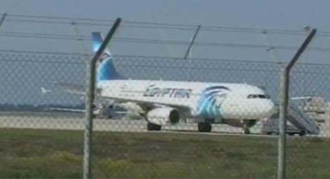 Flugzeug 480 Yt