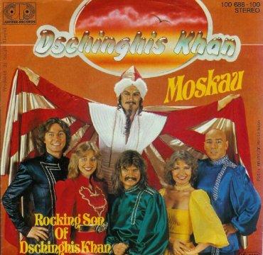 dschinghis khan_moskau_cover_jupiter records.jpg